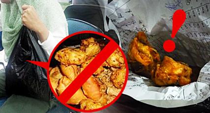 Bahaya Penggunaan Kantong Plastik Hitam